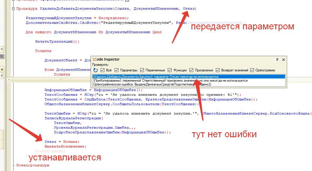 Image https://turboconf.ru/Content/Files/0E0CB0262E6D00CD8DEB8BD012D4A36991415948/2020-05-21_00-12-11.png