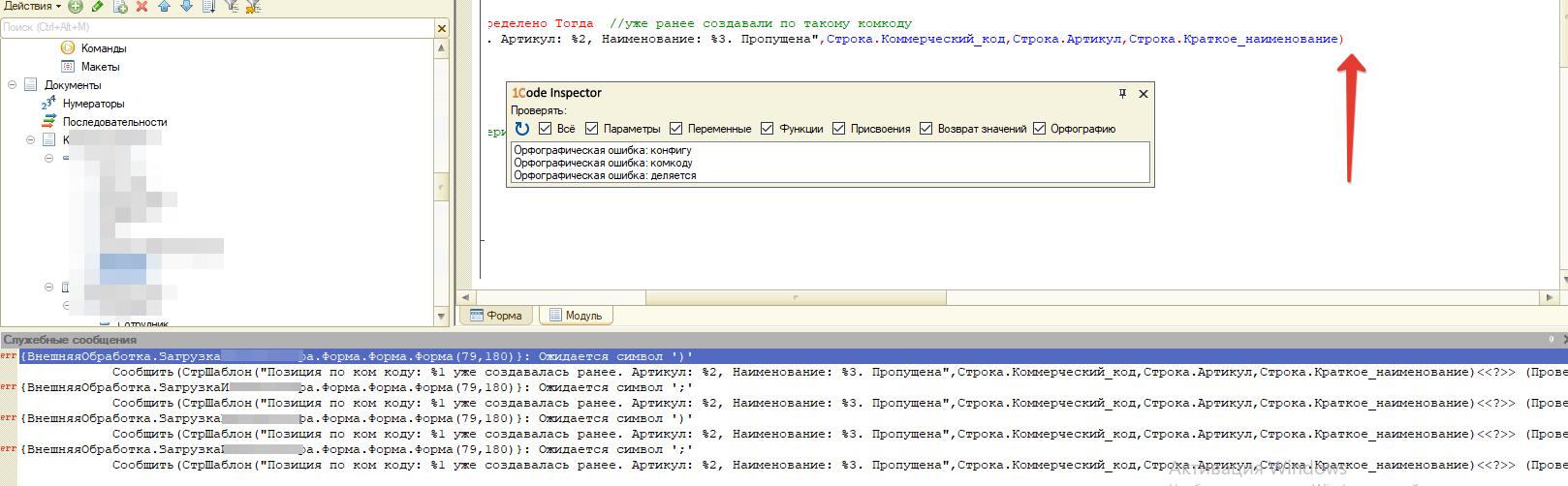 Image https://turboconf.ru/Content/Files/0E0CB0262E6D00CD8DEB8BD012D4A36991415948/2020-05-21_00-51-45.png