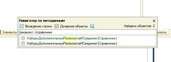 Image https://turboconf.ru/Content/Files/0E0CB0262E6D00CD8DEB8BD012D4A36991415948/2020-05-22_13-41-49.png