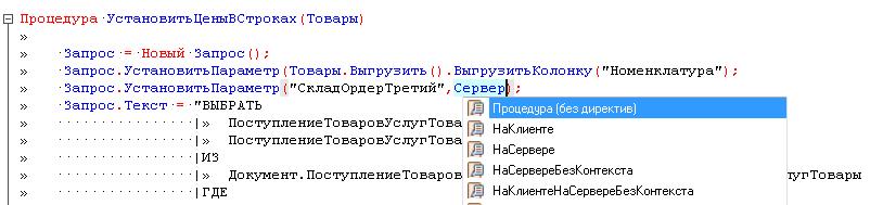 Image https://turboconf.ru/Content/Files/0E0CB0262E6D00CD8DEB8BD012D4A36991415948/2020-05-22_17-11-27.png