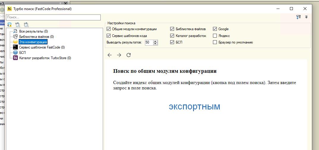 Image https://turboconf.ru/Content/Files/0E0CB0262E6D00CD8DEB8BD012D4A36991415948/2020-05-23_17-56-30.png