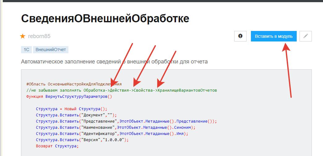 Image https://turboconf.ru/Content/Files/0E0CB0262E6D00CD8DEB8BD012D4A36991415948/2020-05-26_13-27-02.png