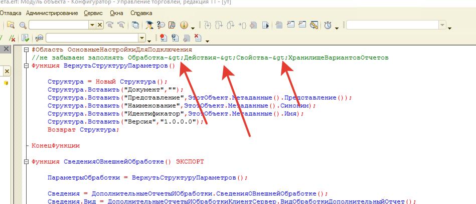 Image https://turboconf.ru/Content/Files/0E0CB0262E6D00CD8DEB8BD012D4A36991415948/2020-05-26_13-27-16.png