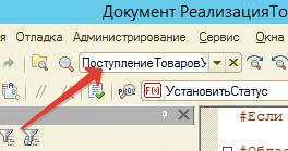 Image https://turboconf.ru/Content/Files/0E0CB0262E6D00CD8DEB8BD012D4A36991415948/2020-06-12_00-43-33.png