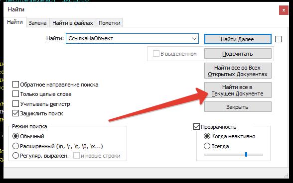 Image https://turboconf.ru/Content/Files/0E0CB0262E6D00CD8DEB8BD012D4A36991415948/2020-06-19_22-30-20.png