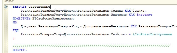 Image https://turboconf.ru/Content/Files/0E0CB0262E6D00CD8DEB8BD012D4A36991415948/2020-07-06_21-22-49.png