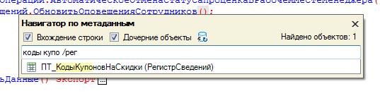 Image https://turboconf.ru/Content/Files/0E0CB0262E6D00CD8DEB8BD012D4A36991415948/2020-07-13_17-07-06.png