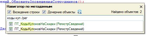 Image https://turboconf.ru/Content/Files/0E0CB0262E6D00CD8DEB8BD012D4A36991415948/2020-07-13_17-07-40.png