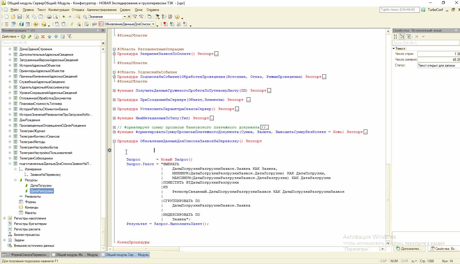 Image https://turboconf.ru/Content/Files/0E0CB0262E6D00CD8DEB8BD012D4A36991415948/2956829db10f4b0fb3f8d5dcc1843627_2006.png