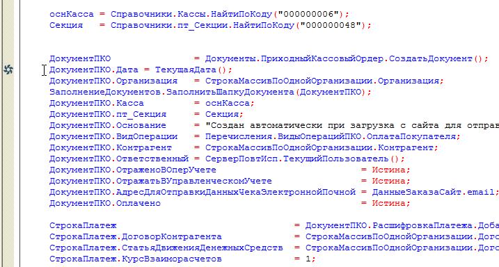 Image https://turboconf.ru/Content/Files/0E0CB0262E6D00CD8DEB8BD012D4A36991415948/dfe63fa664f342ad94cdea0487333107_2006.png