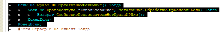 Image https://turboconf.ru/Content/Files/1165DFE919CB05373C26DFFD93BA26DF9DD382C5/Clip_167915.png