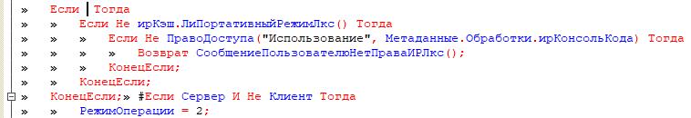 Image https://turboconf.ru/Content/Files/1165DFE919CB05373C26DFFD93BA26DF9DD382C5/Clip_167917.png