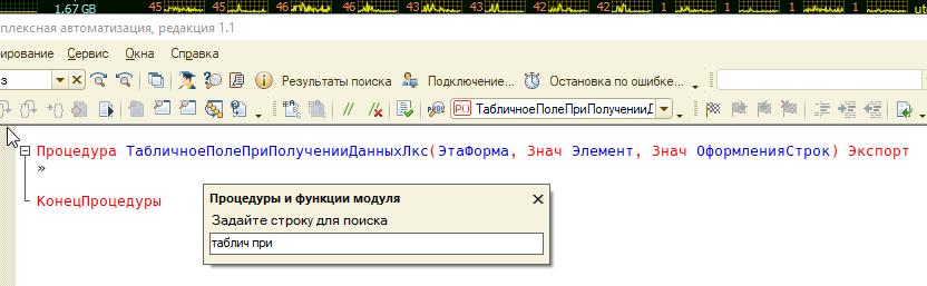 Image https://turboconf.ru/Content/Files/1165DFE919CB05373C26DFFD93BA26DF9DD382C5/Clip_172645.png