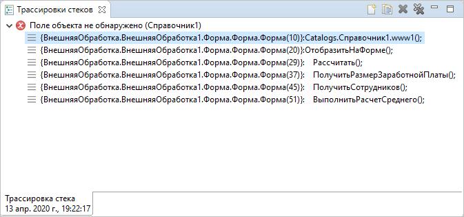 Image https://turboconf.ru/Content/Files/1165DFE919CB05373C26DFFD93BA26DF9DD382C5/Clip_175221.png