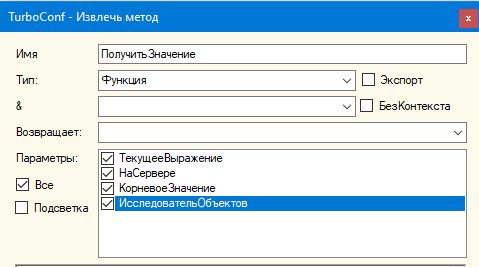 Image https://turboconf.ru/Content/Files/1165DFE919CB05373C26DFFD93BA26DF9DD382C5/Clip_175293.png
