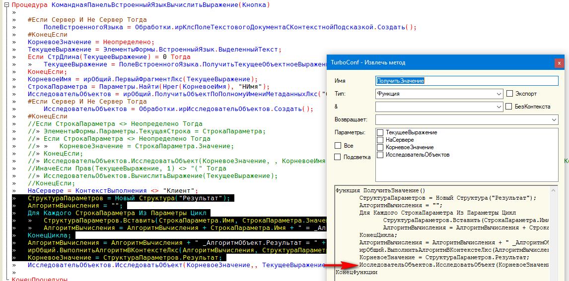 Image https://turboconf.ru/Content/Files/1165DFE919CB05373C26DFFD93BA26DF9DD382C5/Clip_175307.png