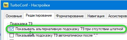 Image https://turboconf.ru/Content/Files/1165DFE919CB05373C26DFFD93BA26DF9DD382C5/Clip_175593.png