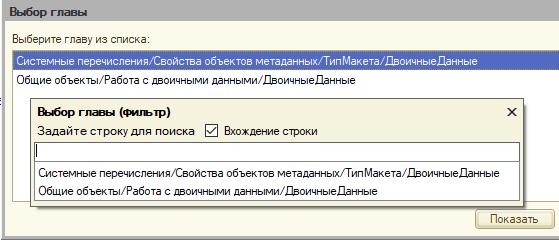 Image https://turboconf.ru/Content/Files/1165DFE919CB05373C26DFFD93BA26DF9DD382C5/Clip_176232.png