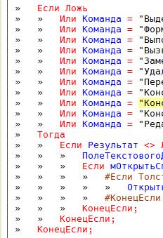 Image https://turboconf.ru/Content/Files/1165DFE919CB05373C26DFFD93BA26DF9DD382C5/Clip_176338.png