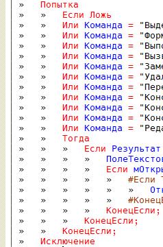 Image https://turboconf.ru/Content/Files/1165DFE919CB05373C26DFFD93BA26DF9DD382C5/Clip_176340.png