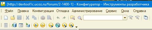 Image https://turboconf.ru/Content/Files/1165DFE919CB05373C26DFFD93BA26DF9DD382C5/Clip_177021.png