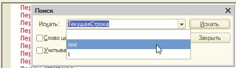 Image https://turboconf.ru/Content/Files/1165DFE919CB05373C26DFFD93BA26DF9DD382C5/Clip_182777.png