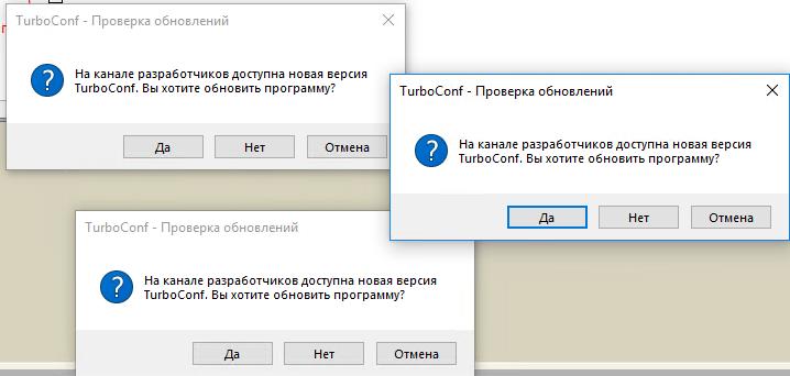 Image https://turboconf.ru/Content/Files/1165DFE919CB05373C26DFFD93BA26DF9DD382C5/Clip_183843.png