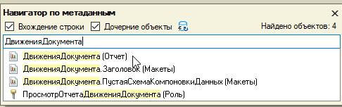 Image https://turboconf.ru/Content/Files/1165DFE919CB05373C26DFFD93BA26DF9DD382C5/Clip_185645.png