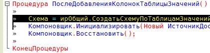 Clip_185892.png