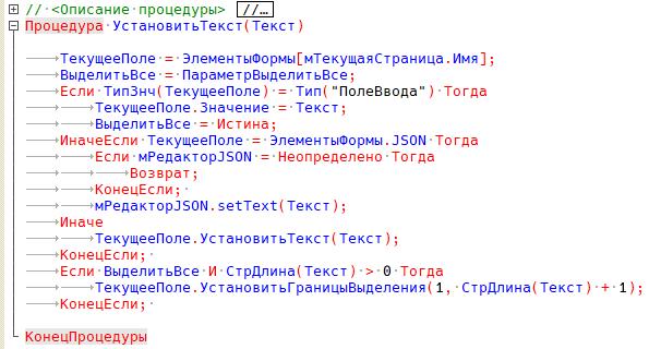 Image https://turboconf.ru/Content/Files/1165DFE919CB05373C26DFFD93BA26DF9DD382C5/Clip_197003.png