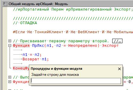Image https://turboconf.ru/Content/Files/1165DFE919CB05373C26DFFD93BA26DF9DD382C5/Clip_197030.png