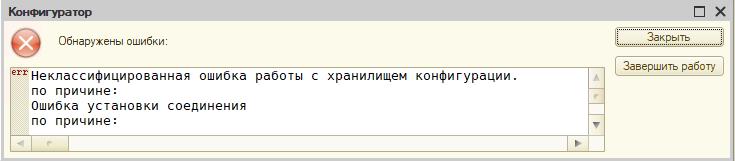 Image https://turboconf.ru/Content/Files/1165DFE919CB05373C26DFFD93BA26DF9DD382C5/Clip_201625.png