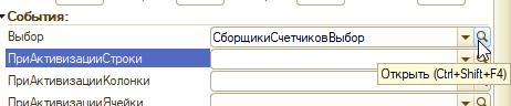 Image https://turboconf.ru/Content/Files/1165DFE919CB05373C26DFFD93BA26DF9DD382C5/Clip_205840.png