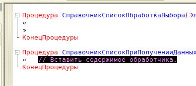 Clip_206976.png