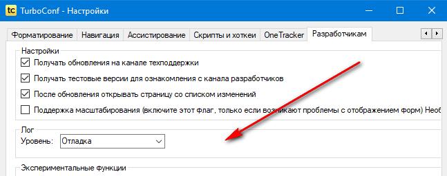 Image https://turboconf.ru/Content/Files/1165DFE919CB05373C26DFFD93BA26DF9DD382C5/Clip_206989.png