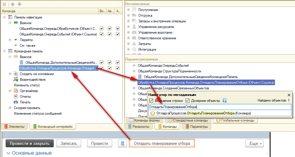 Image https://turboconf.ru/Content/Files/1165DFE919CB05373C26DFFD93BA26DF9DD382C5/Clip_208010.png