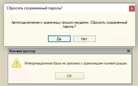 Clip_211986.png