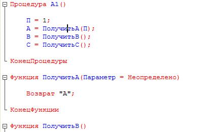 Image https://turboconf.ru/Content/Files/1EF741C1CFA8A905F5EF1CB5339AC236E018F6AB/%D0%94%D0%BE%20%D0%BF%D0%BE%D0%B4%D1%81%D0%BA%D0%B0%D0%B7%D0%BA%D0%B8.png