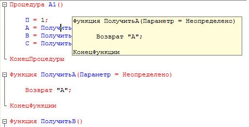Image https://turboconf.ru/Content/Files/1EF741C1CFA8A905F5EF1CB5339AC236E018F6AB/%D0%9F%D0%BE%D1%81%D0%BB%D0%B5%20%D0%BF%D0%BE%D0%B4%D1%81%D0%BA%D0%B0%D0%B7%D0%BA%D0%B8.png