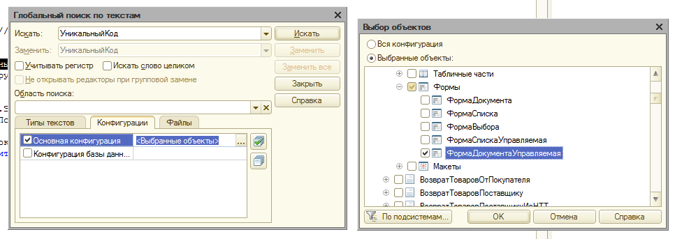 Image https://turboconf.ru/Content/Files/1EF741C1CFA8A905F5EF1CB5339AC236E018F6AB/%D0%A1%D0%BA%D1%80%D0%B8%D0%BD%201.png
