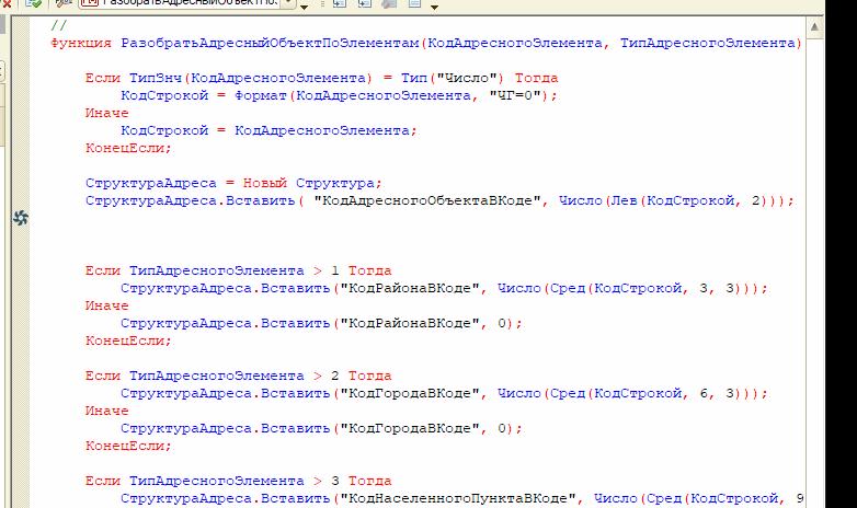 Image https://turboconf.ru/Content/Files/31C694EEA2260A37464FB9F25FA7B436FB000A06/%D0%9F%D0%BE%D0%B4%D1%81%D0%BA%D0%B0%D0%B7%D0%BA%D0%B0%20%D0%BF%D0%BE%D0%BB%D0%B5%D0%B9.png