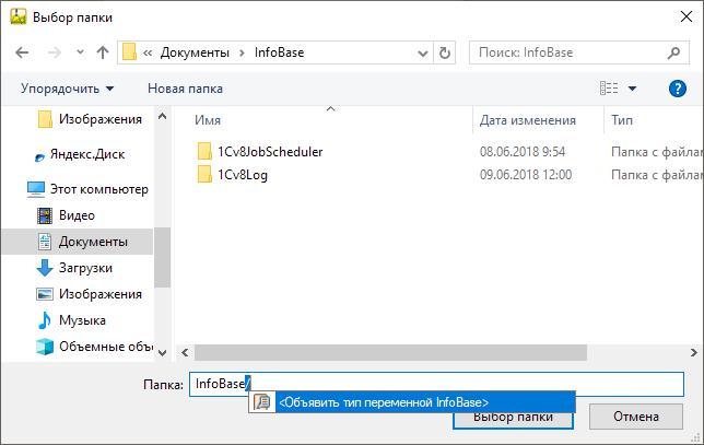 Image https://turboconf.ru/Content/Files/31C694EEA2260A37464FB9F25FA7B436FB000A06/%D1%829_%D0%B2_%D0%B4%D0%B8%D0%B0%D0%BB%D0%BE%D0%B3%D0%B5.jpg