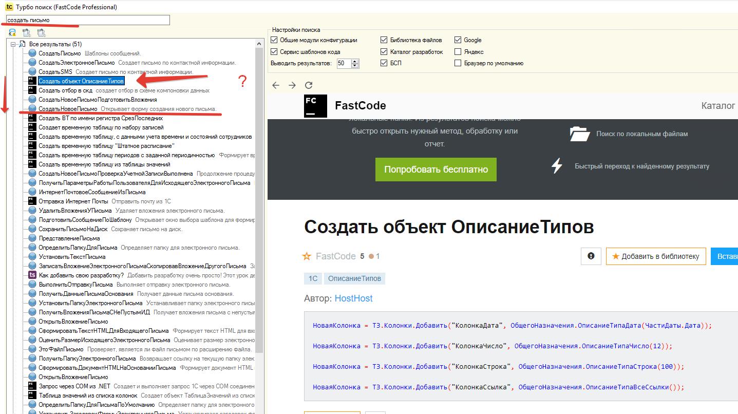 Image https://turboconf.ru/Content/Files/31C694EEA2260A37464FB9F25FA7B436FB000A06/2020-05-19_22-25-23.png