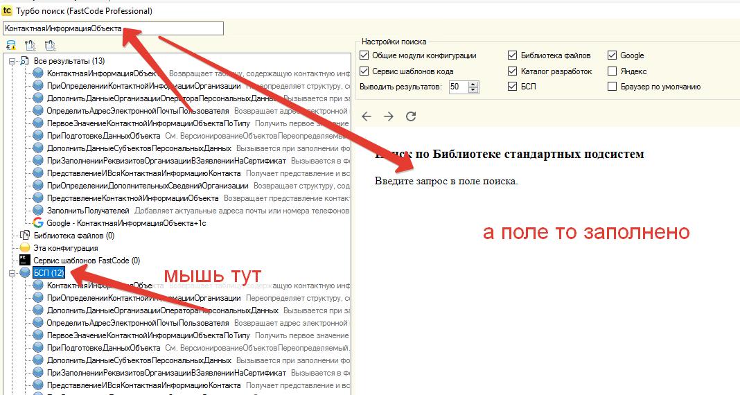 Image https://turboconf.ru/Content/Files/31C694EEA2260A37464FB9F25FA7B436FB000A06/2020-05-19_22-41-45.png