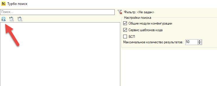 Image https://turboconf.ru/Content/Files/31C694EEA2260A37464FB9F25FA7B436FB000A06/IndexUpdate.png