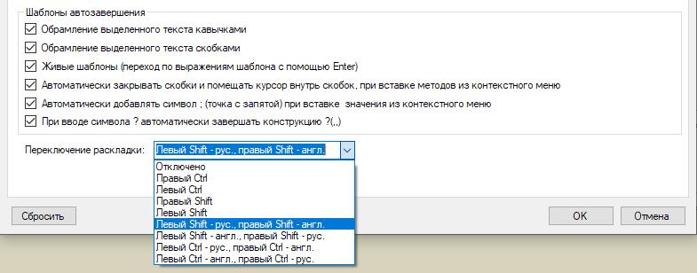 Image https://turboconf.ru/Content/Files/31C694EEA2260A37464FB9F25FA7B436FB000A06/KeyboardLayoutSwitch.png