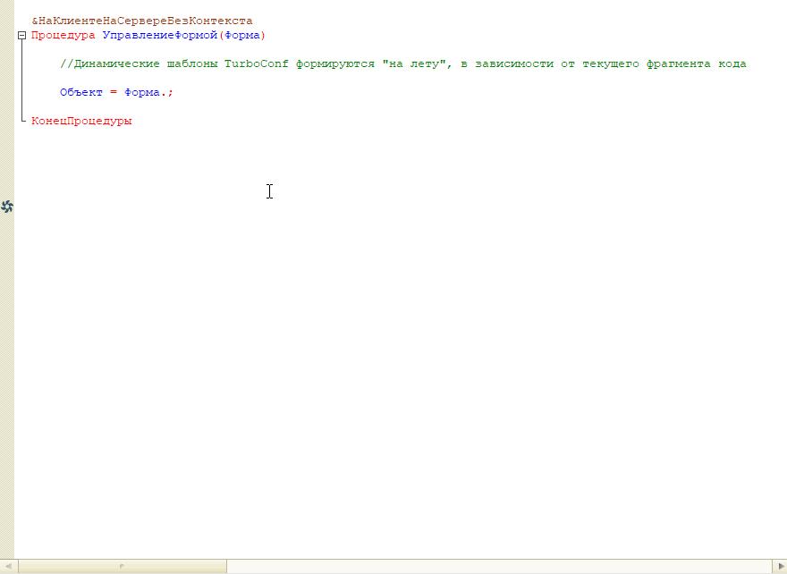 Image https://turboconf.ru/Content/Files/31C694EEA2260A37464FB9F25FA7B436FB000A06/TurboConf56_DynamicTemplates2.png