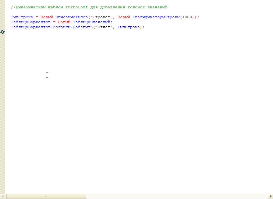 Image https://turboconf.ru/Content/Files/31C694EEA2260A37464FB9F25FA7B436FB000A06/TurboConf56_DynamicTemplates_Columns2.png