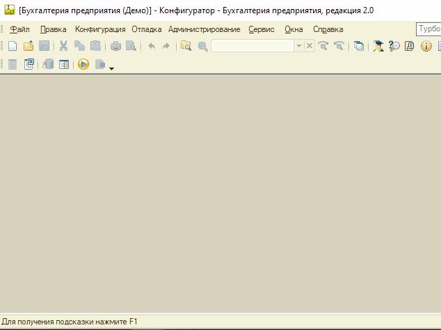 Image https://turboconf.ru/Content/Files/31C694EEA2260A37464FB9F25FA7B436FB000A06/TurboConf5_11_Configurator_Title_Start.png