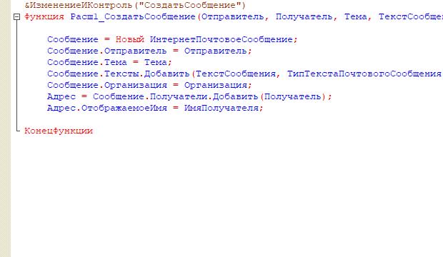 Image https://turboconf.ru/Content/Files/31C694EEA2260A37464FB9F25FA7B436FB000A06/TurboConf5_11_NewSurrounds.png